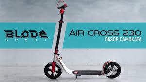<b>Самокат BLADE Sport</b> Air Cross Disc 230 Black/Red — купить ...