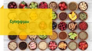 Товары Green life магазин здорового питания | Гомель – 559 ...