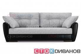 """<b>диван</b> """"<b>АМСТЕРДАМ</b>"""" еврокнижка за 13199 руб - купить с ..."""