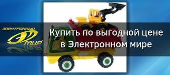 Игрушечные машинки и <b>техника Siku</b> купить недорого в Украине ...