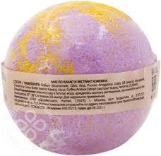 Купить <b>Бурлящий шар для</b> ванны Морская соль Кафе Красоты в ...