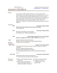 Resume Download In Word : Free Resume Templates Microsoft Word ... Blank Resume Templates Free Download