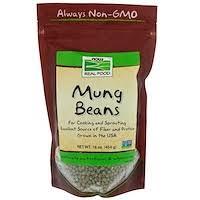 Now Foods, <b>Sprouting Jar</b>, <b>1</b>,<b>89 л</b> (1/2 галлона) - iHerb