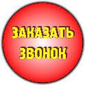 "<b>Диван</b> ""ОФИСНЫЙ 120"" оранжевый - Фабрика диванов ..."