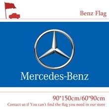 Buy benz flag and get <b>free shipping</b> on AliExpress