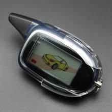 Автомобильный <b>брелок Scher-Khan Magicar</b> 7, двусторонняя ...