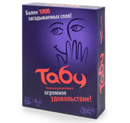 <b>Табу</b> – купить <b>настольную игру</b> (обзор, отзывы, цена) - Игровед