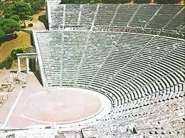 Image result for εικόνες θέατρο