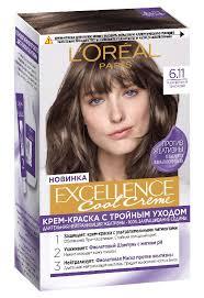 Excellence Cool Crème, <b>Стойкая крем-краска для</b> волос, оттенок ...