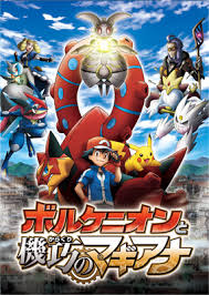 Pokemon Pelicula 19: Volcanion to Karakuri no Magiana