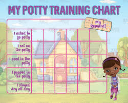 printable doc mcstuffins potty training chart punch cards printable doc mcstuffins potty training chart punch cards digital jpg files instant