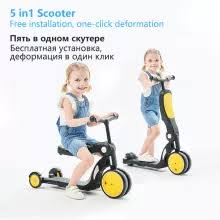 <b>foldable tricycle</b> - Buy <b>foldable tricycle</b> with free shipping on AliExpress