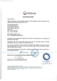 neo science group click for announcement letter certificate of appreciation