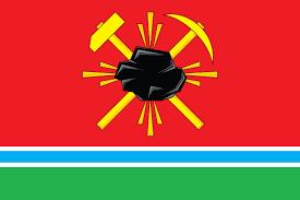 Ленинск-<b>Кузнецкий</b> — Википедия