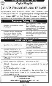 cda careers click here to view jobs advertisement
