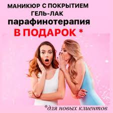 Купить школьный <b>рюкзак</b> в Нижнем Новгороде, сравнить цены на ...