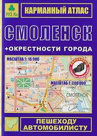 Автодороги России