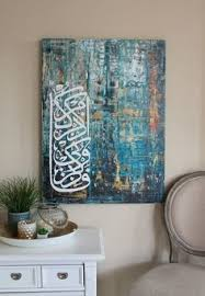154 Best <b>Arabic Calligraphy Wall</b> Art images in 2019 | Islamic wall ...