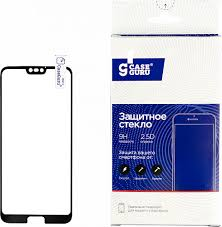 <b>Защитное стекло CaseGuru</b> для Samsung Galaxy A70 Glue Full ...