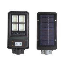 <b>solar street light</b>