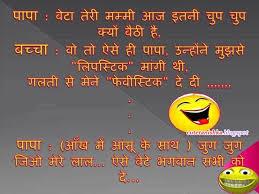 Girlfriend Insult Funny Jokes in Hindi   Cute Tanishka