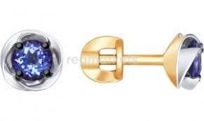 Золотые <b>серьги</b> с синим камнем в Пскове 🥇