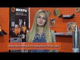 <b>Насос Вихрь ДН-400 68/2/1</b> купить в интернет-магазине ...