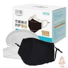 2PCS <b>Mask</b>+50pcs <b>Disposable Mask</b> Pad Protective Gasket ...