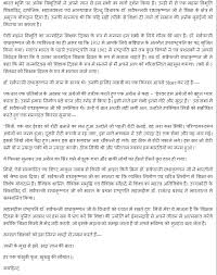 hindi essays on books are our best friends   drugerreport   web    essay on books are my best friend in hindi   we can do your