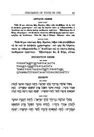 essay on raksha bandhan in english for class 7 narrative essay structure ppt zip narrative essay format