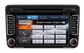<b>Автомагнитола FlyAudio</b> G7007F09 — купить по выгодной цене ...