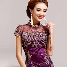 <b>Elegant Purple Mermaid</b> Chinese Evening Dress with Floral Appliques