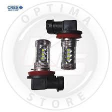 CREE LED Fog Light Bulbs 1 (PAIR) - K5 Optima Store