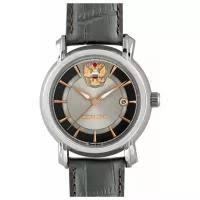 Механические <b>часы</b> премиум-класса для женщин купить в ...