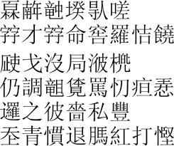 Image result for truyện kiều