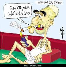 رمضان مع المدخنين Images?q=tbn:ANd9GcRui1R7xWjuAOshDcRJcMoasrqVcvyQW01c4MDVok92TNxpgfiRAg