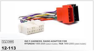 hyundai elantra radio wiring harness  2005 hyundai sonata stereo wiring harness wiring diagram and hernes on 2005 hyundai elantra radio wiring