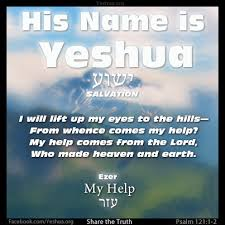 Image result for psalm 121
