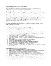 sample district s plan district s manager year sample district s plan district s manager 1 year business plan