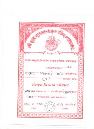 my achievements drashtimehta eportfolio an achievement in sanskrit subject