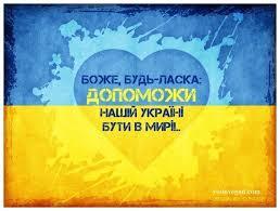 Курс доллара реагирует на бунт против Януковича, - СМИ - Цензор.НЕТ 1508
