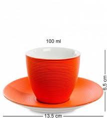 """<b>Кофейный н</b>-<b>р на</b> 2 перс """"Колумбия для двоих"""" оранж <b>FD</b>-17 ..."""