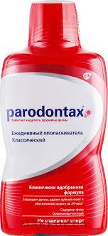 Отзывы о Ополаскиватель для полости рта - Parodontax - MAKEUP