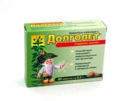 <b>Долголет табл</b>. 500 мг №<b>80</b> по цене от 136,00 рублей, купить в ...