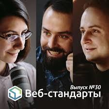 Вадим Макеев, Аудиокнига <b>Выпуск №30</b> – слушать онлайн или ...