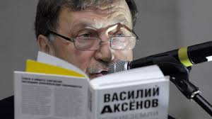 <b>Александр Генис</b> - последние новости - Газета.Ru