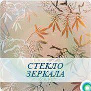 Декоративные <b>зеркала</b> в России: 156 предложений на Orgtorg