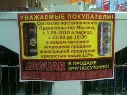 Россия лидирует в рейтинге смертности от алкоголя и по темпам роста пьянства среди молодежи - Цензор.НЕТ 28