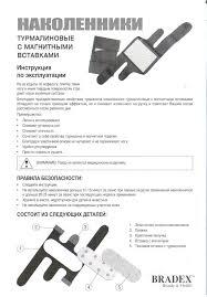 9293941225021ddf91a92fd2e24ae7ef.pdf