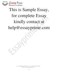 centered leadership essay sample   this is sample essay